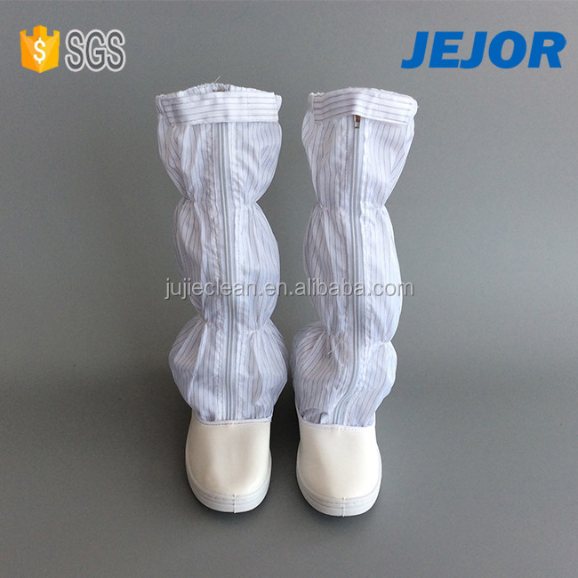 Industrial Washable Dust Free ESD Conductive Boots