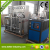 Superior price Agalwood Surpcritical fluid extraction