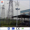/product-detail/vertical-wind-generator-and-solar-led-street-light-powerful-system-60110779587.html