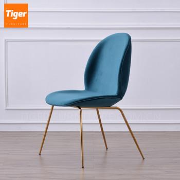 Scandinavian Velvet Upholstery Modern Replica Gubi Beetle ...