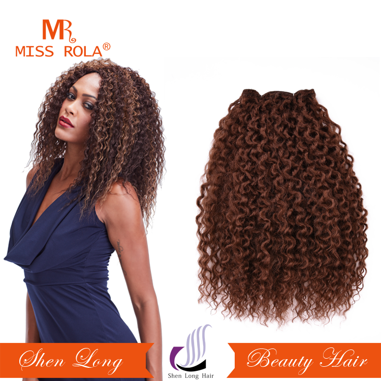 Beyonce Afro Curly Synthetic Hair Extension Weave Two Pieces In One