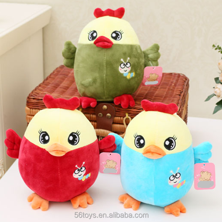 Cute Small Chicken Plush Toy for Chinese New Year 2017