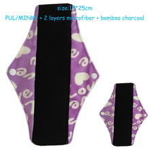 OEM Comfort Feminine Women Washable Reusable Sanitary Pads Soft bamboo charcoal Cloth Menstrual Pads