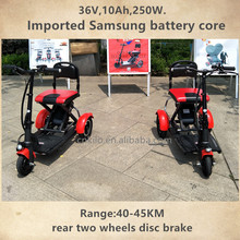 High Quality Electric Tricycle with front motor wheel 36v 250w for Adults Elderly and handicapped