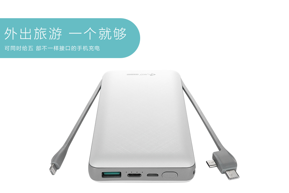 Qi power bank   2019 New Super Slim built-in cable mobile power bank 10000 mAh best power bank  wholesaler