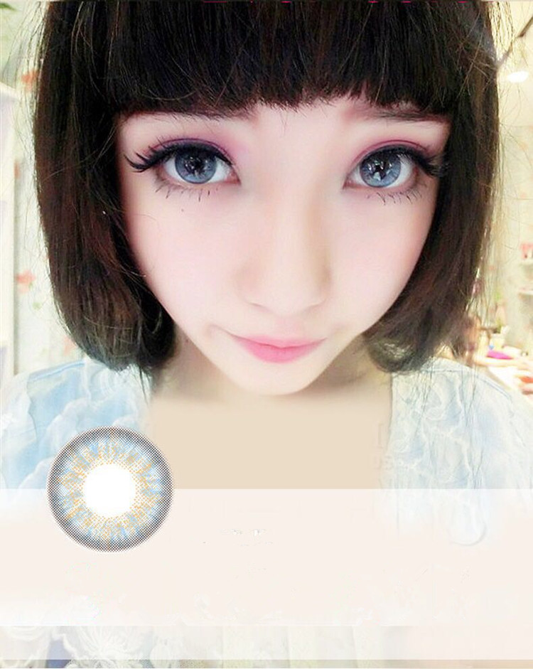 Hami-tricolor-brown Wholesale colored contact lenses for eyes
