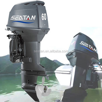 T60bwl-d 60hp 2-stroke Ouboard Engine Motor Tiller Control Electric Start  Boat Motor - Buy Outboard Engine,Boat Motor,60hp Outboard Motor Product on