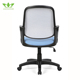 Office furniture adjustable height PU caster ergonomic hotel room desk chair LK-4069BK