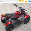 CE approved gasoline single cylinder 2 strokes cheap atv for kids for sale