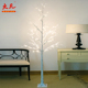 wholesale 180cm Christmas outdoor decoration artificial led white birch palm tree lights