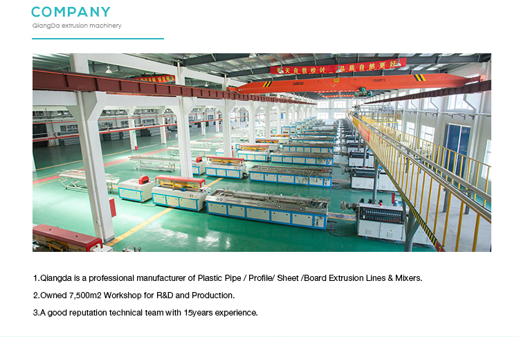 PE PVC pipe corrugated pipe production extrusion line