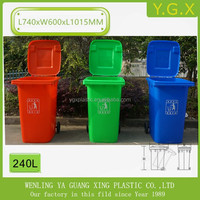 YGX-240L houses garbage container