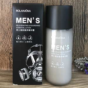 A5179 men's nourishing essential emulsion 150ml men face lotion male skin care
