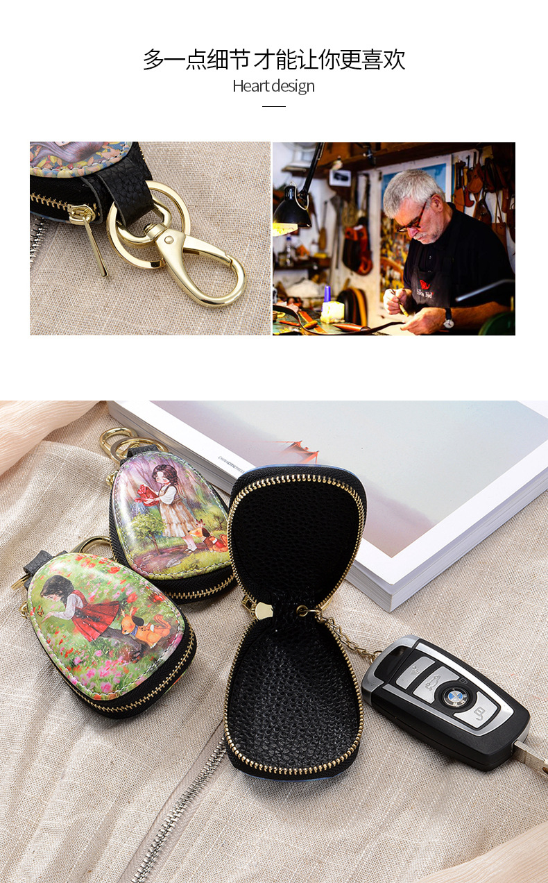 2019 High Quality Car Key Case Leather Key Wallet Organizer