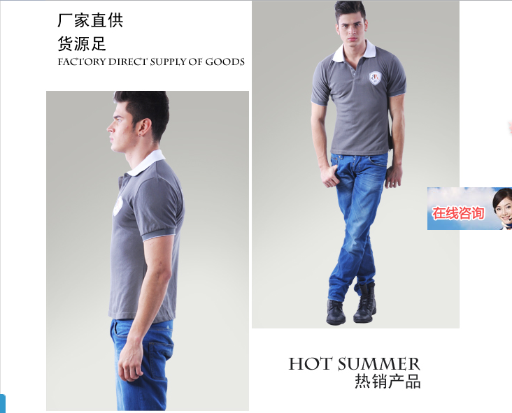 China Good collar t shirt clothes men polo business