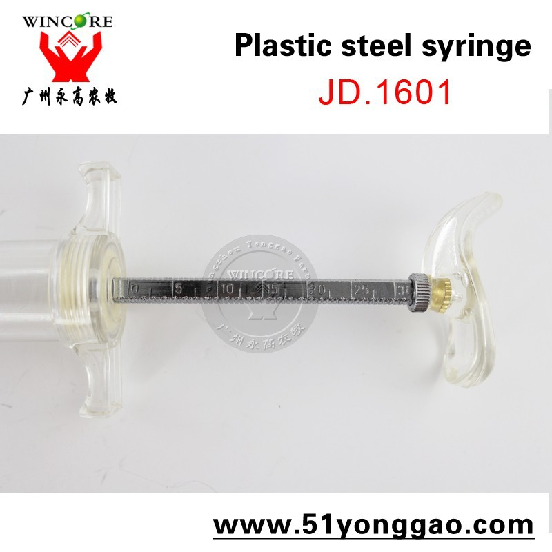 Made of high quality plastic steel syringe veterinary injector syringes for animal