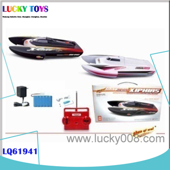 New Boat Rc 3ch R C Boat Racing Ship Remote Control Boat Toys R Us