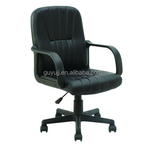 Low Back Modern Office Chair Computer Task And Desk Chair