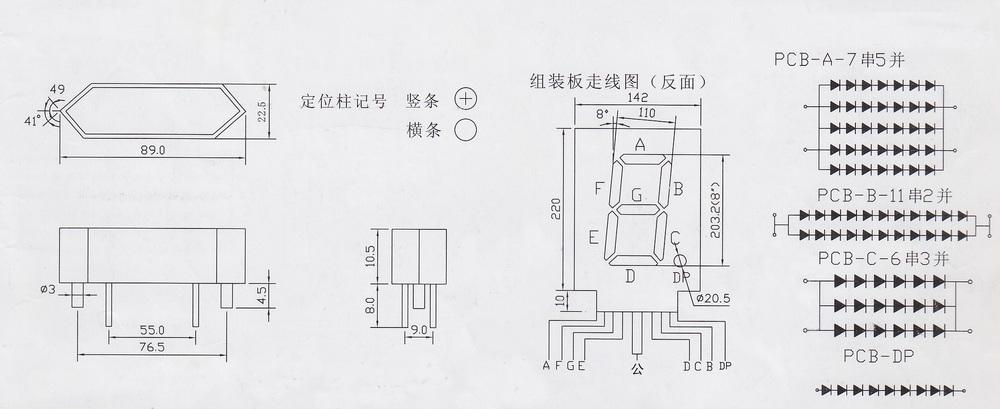 200mm 8 inch 7 segment led dipslay blue seven segment