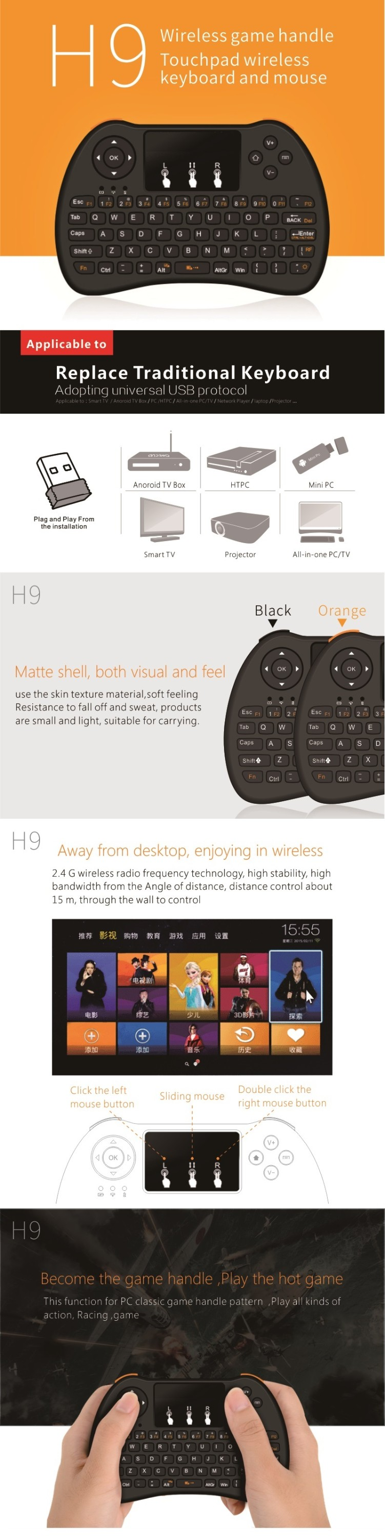 stable quality Mini Touchpad Airmouse H9 Black Orange Wireless Bluetooth Keyboard