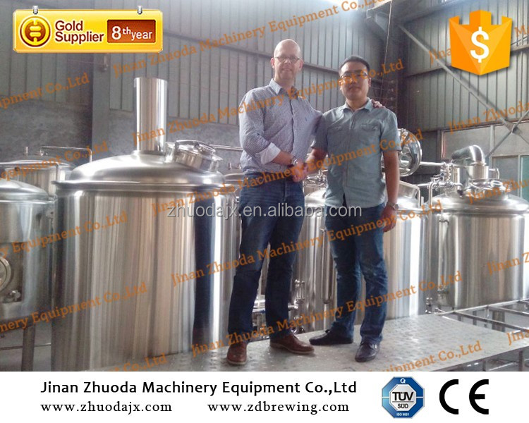 500L/5hl/5bbl beer brewery equipment,barley malting machine