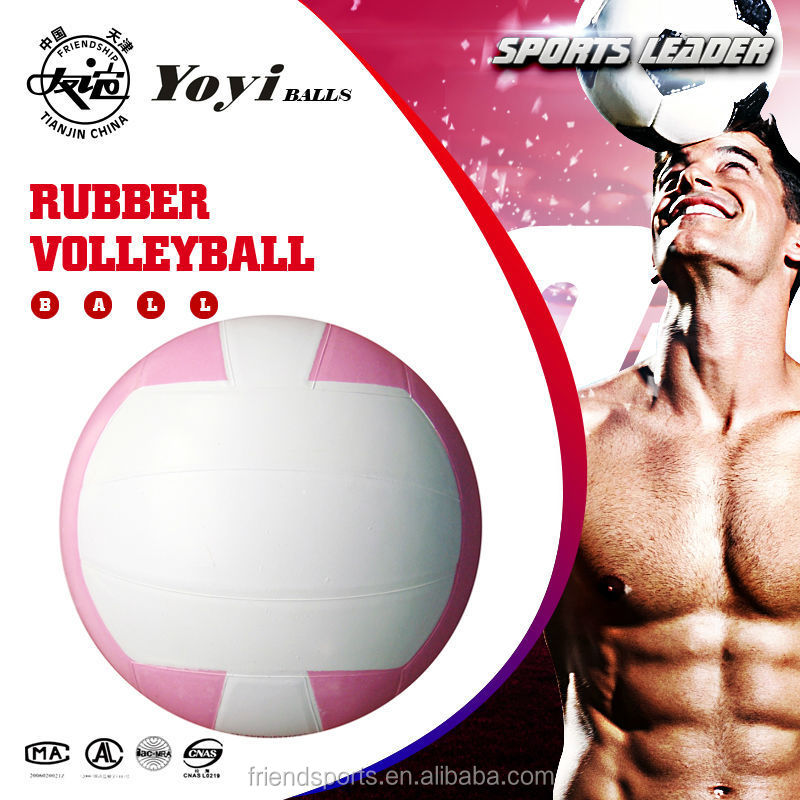 2 colors ( pink + white ) rubber smooth body volleyball for promo and beach use