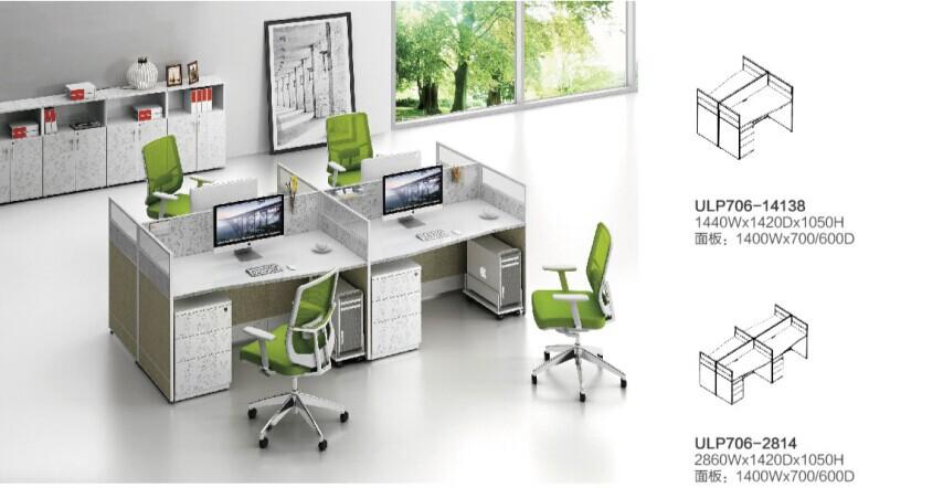 Oficina moderna estaciones de trabajo partici n oficina for Oficina western union alicante