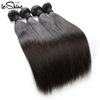 Shiping Free Sample, Cheap Brazilian Virgin Hair Weft