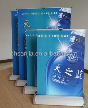 a3 a4 aluminum ecomomic mini roll up banner pocket desktop roll screen of sanjia supply