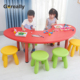 Children kids party chairs and banquet tables