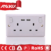 oem different size high quality cheap3-pin multiple universal wall socket