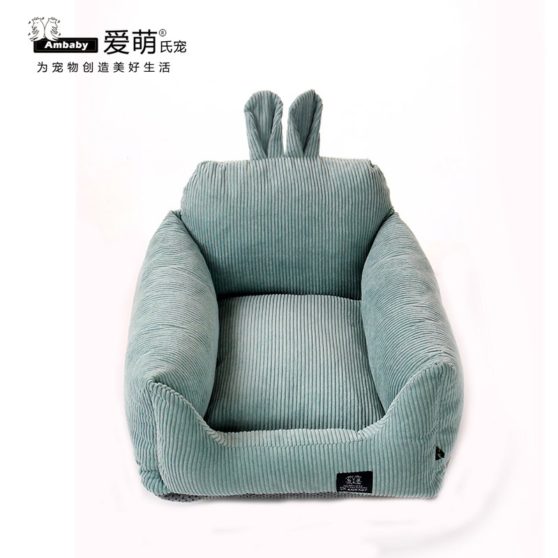 2017 new arrival rabbit ears pet sofa bed pet accessories