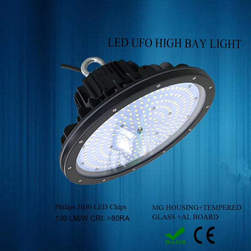 round UFO highbay light led high quality bluesky 80W 150w 200W outdoor CE&ROHS Specification UFO led flood lights