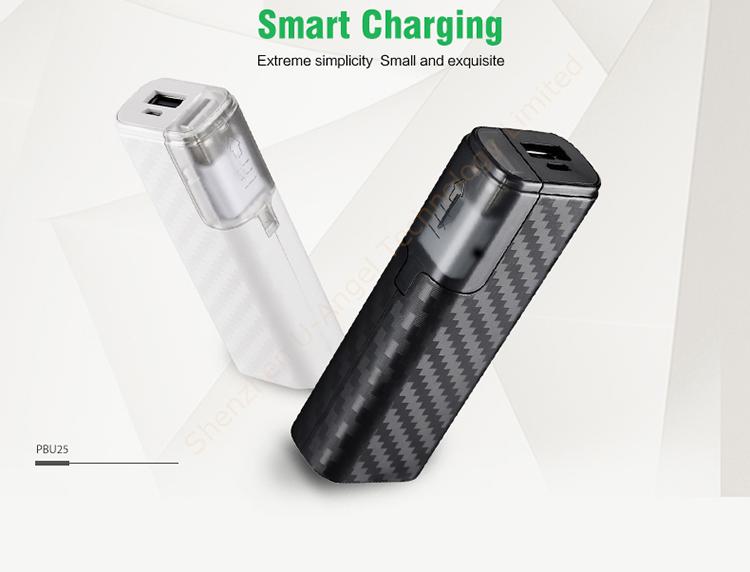 new smart mobile 2500mAh built-in cable power bank