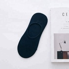 Men's Fashion Cotton Solid Colour invisible Socks Low Cut Short Socks Casual Sports Boat Hosiery For Men 2020