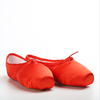 Womens Pointe Ballet Dance Shoes