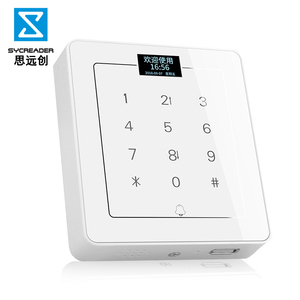 Standalone metal touch screen rfid reader with keypad wiegand 26/34 for  door access control system