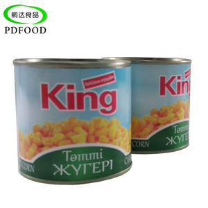 HALAL canned food private label non gmo canned yellow sweet corn