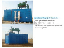CE ISO approved Standby power 1100kw natural gas generator sets