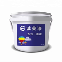 Online shopping anti crackle anti skidding reflective fluorescent road marking paint for road signs