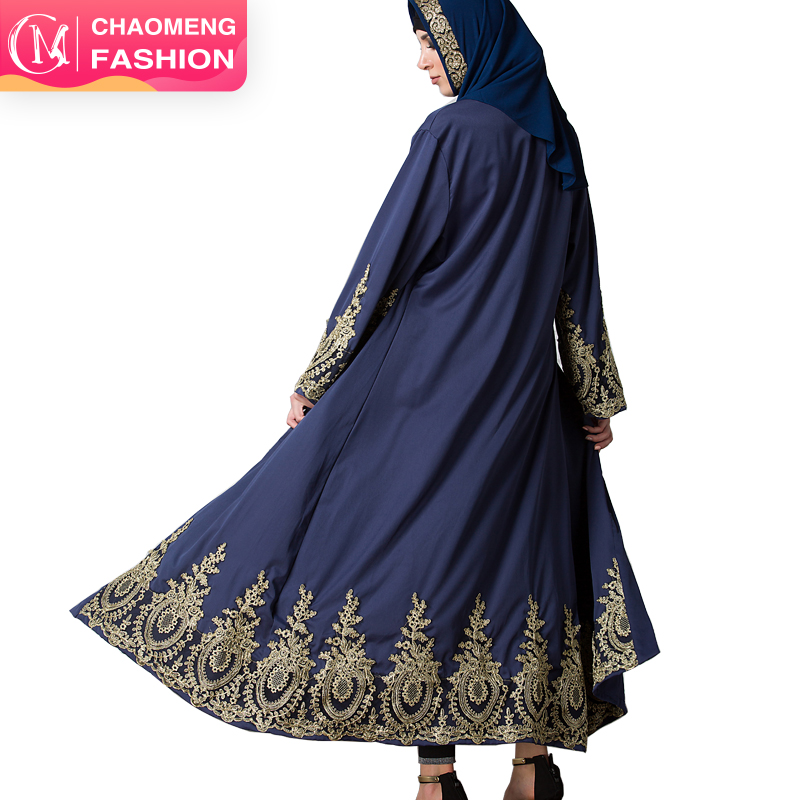1495 Womens Abaya Dubai Fat Women Dresses Ethnic Wear For Girls Islamic Clothing Jalabiya Buy Ethnic Wear Abaya Dubai Jalabiya Product On Alibaba Com