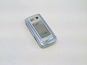 Nokia 6205 No Contract Verizon Cell Phone