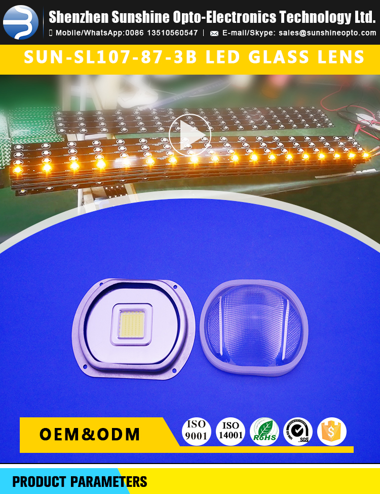 130x65degree Optical Convex Glass Lens for 10w - 100w COB Led Street Light