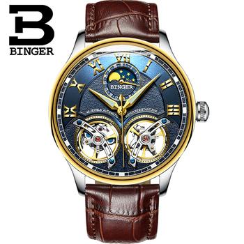 cc9b823e330 BINGER Original Fashion Men s Automatic Watch Double Tourbillon Self-Wind  Switzerland Watches Men Leather Mechanical