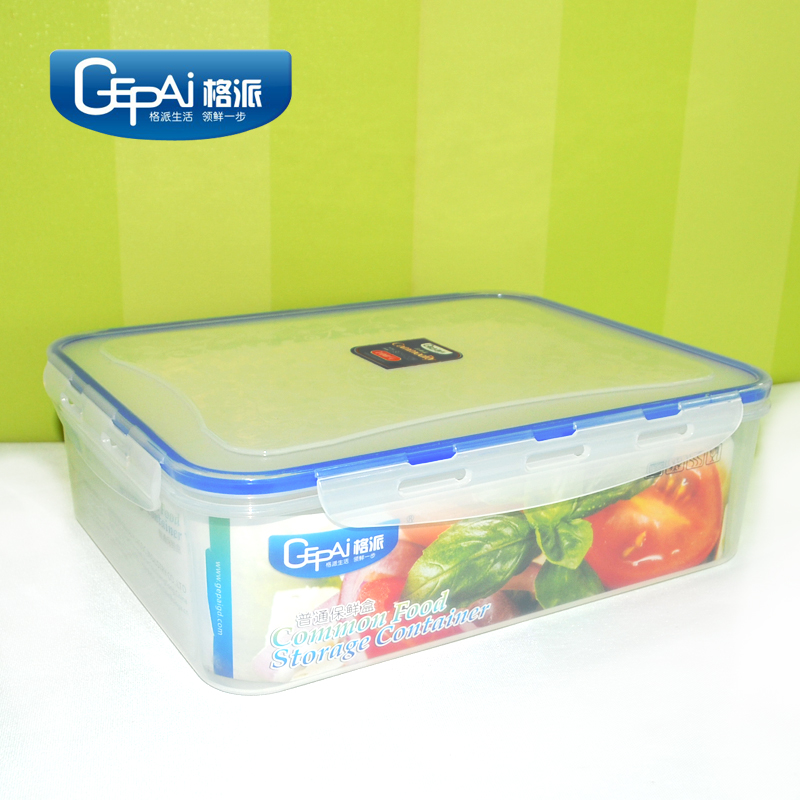 Food Grade Large Sealable Plastic Container For Fod Packing Buy