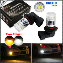 Color Switchback Xenon White/Amber Yellow CRE'E High Power 9006 HB4 9012 LED Lamp Light Bulb Fog Lamp or Driving Light