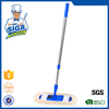 Mr SIGA 2016 Factory Latest Floor Cleaning Dust Flat Mop With PP Material