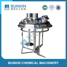Professional Manufacturer BDL-1000 printting ink /adhesive butterfly dispersing mixer