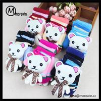 2016 Morewin custom cartoon head string mitten gloves knitted baby gloves thick fleece winter baby mittens