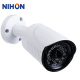 New Products Security CCTV IP67 Waterproof 30M IR CCTV IP Camera